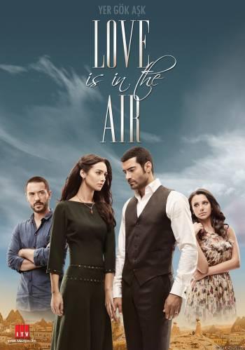 смотреть турецкие сериалы симфония любви